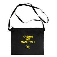 MANKITSU Sacoche
