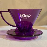 KONO  Collection  meimon  filter/コーノコレクション名門フィルター(アメジスト)