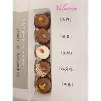 ジャパニーズ ウイスキー カヌレ+Valentine  chocolate  ハートブレンドdrip pack  COFFEE 2P セット