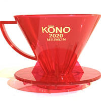 KONO 2人用 名門ドリッパー 2020 Yeti Fazenda COFFEE別注 (color/フランボワーズ)