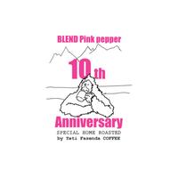 10周年BLEND  pink pepper(ピンクペッパー)ドリップパック 5個セット