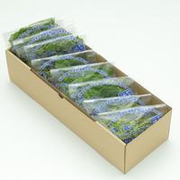 植物工場産野菜セット(10袋)