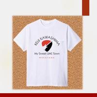 「My Sweet UME Town」限定オリジナルTシャツ