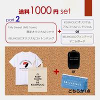 ◇◆送料 1000円 part2◆◇ Tシャツ+コットンバッグ+(どちらか1点)