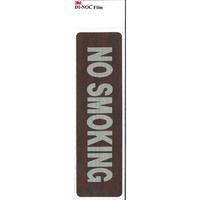 ダイノックサインシール DI-C001S 50㎜×180㎜ NOSMOKING