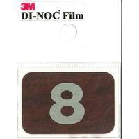 ダイノックサインシール DI-N008S 30㎜×45㎜ 8
