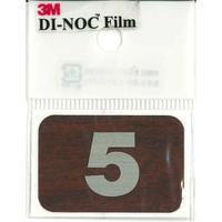 ダイノックサインシール DI-N005S 30㎜×45㎜ 5