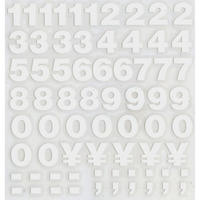 スコッチカルインレタシート 15mmセットパック 書体  ヘルベチカボールド 数字 H0909N-001 ホワイト(001裏グレー)