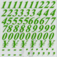 スコッチカルインレタシート 15mmセットパック 書体  タイムズロマンボールドイタリック 数字 T1809N-196 アップルグリーン