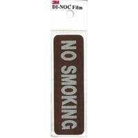 ダイノックサインシール DI-A009S 30㎜×100㎜ NOSMOKING
