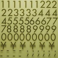 スコッチカルインレタシート 15mmセットパック 書体  フツーラメディウム 数字 F3307N-431 ミラーゴールド