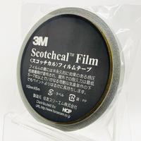 スコッチカルフィルムテープ SC10×5SI 10㎜×5m シルバー