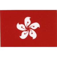 スコッチカル国旗シール(国旗以外) 香港 Sサイズ 16mm×24mm
