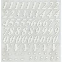 スコッチカルインレタシート 15mmセットパック 書体  タイムズロマンボールドイタリック 数字 T1809N-001 ホワイト(001裏グレー)