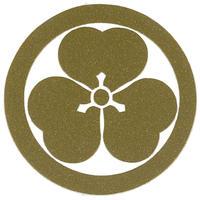 スコッチカル家紋シール 丸に片喰 金 SCK-042 約35mm