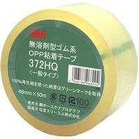 梱包用テープ OPP包装用粘着テープ HQシリーズ 372HQ 48mm×50m