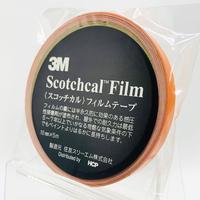 スコッチカルフィルムテープ SC10×5OR 10㎜×5m オレンジ