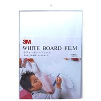 ホワイトボードフィルム WH-001S 210mm×297mm ホワイト