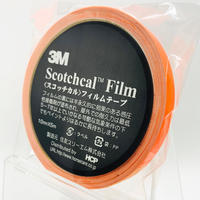 スコッチカルフィルムテープ SC10×5KOR 10㎜×5m 蛍光オレンジ