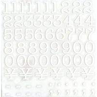 スコッチカルインレタシート 15mmセットパック 書体  アメリカンタイプライターM 数字 A1807N-001 ホワイト(001裏グレー)