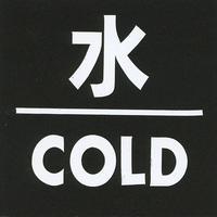 アクリルマットブラックプレート ACMB-032 2㎜厚 粘着テープ付 40㎜角 水/COLD