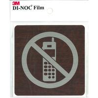 ダイノックサインシール DI-B002S 100㎜×100㎜ 携帯禁止マーク