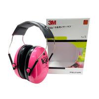 子供用イヤーマフ(ヘッドバンドタイプ) H510AK  PINK ピンク
