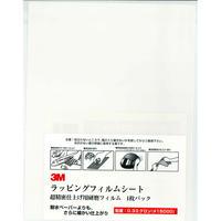 研磨材素材 ラッピングフィルムシート LF#15000 216mm×280mm 薄灰