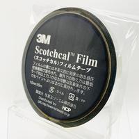 スコッチカルフィルムテープ SC10×5MSI 10㎜×5m メタリックシルバー