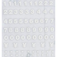 スコッチカルインレタシート 10mmセットパック 書体  ヘルベチカボールド 数字 10H0909N-001 (001裏グレー)