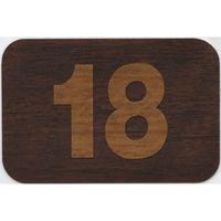 ダイノックサインシール DI-N018 30㎜×45㎜ 18
