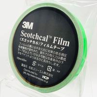 スコッチカルフィルムテープ SC10×5KGR 10㎜×5m 蛍光グリーン