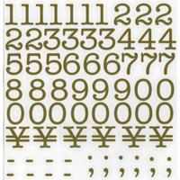 スコッチカルインレタシート 15mmセットパック 書体  アメリカンタイプライターM 数字 A1807N-131 サテンゴールド