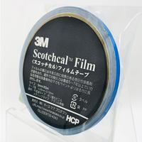スコッチカルフィルムテープ SC5×5BU 5㎜×5m ブルー