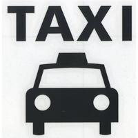 スコッチカルサインシール SC500-045 約90㎜ピクトステッカー タクシー/タクシーのりば