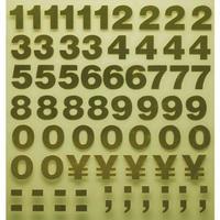 スコッチカルインレタシート 15mmセットパック 書体  ヘルベチカボールド 数字 H0909N-431 ミラーゴールド
