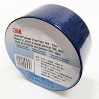 プラスチックフィルムテープ 764   BUL 50.8mm×32.9m   青