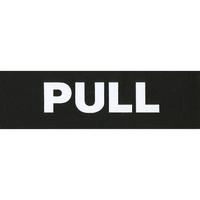 アクリルマットブラックプレート ACMBA-014 2㎜厚 粘着テープ付 30㎜×100㎜ PULL