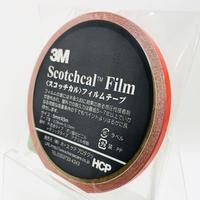 スコッチカルフィルムテープ SC5×5RE 5㎜×5m レッド