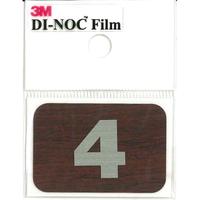 ダイノックサインシール DI-N004S 30㎜×45㎜ 4