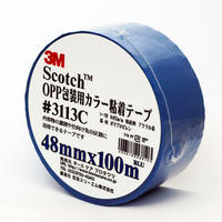 OPP包装用カラー粘着テープ№3113C 3113P BLU 48mm×100m ブルー