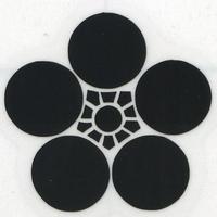 スコッチカル家紋シール 梅鉢 黒  SCK-059 約35mm