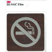 ダイノックサインシール DI-B001S 100㎜×100㎜ 禁煙マーク