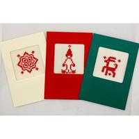 クリスマスカード【刺繍キット】