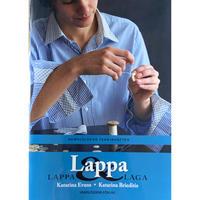スウェーデンリメイク本《Lappa》