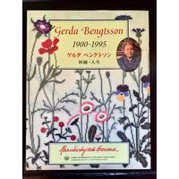 ゲルダ・ベングトソン 刺繍・人生