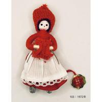 アンヌベアテ人形《ロングスカート》