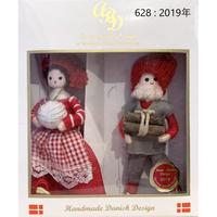 アンヌベアテ人形《2人セット》