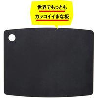 【人生が変わる料理道具掲載!!】最も気軽に使えて、衛生的に保ちやすいカッコいいまな板あります!ブラック LLサイズ