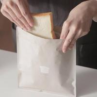 【パン作りのプロと考えたパンをおいしく保存できる袋】マーナのパン保存袋(2枚入り)